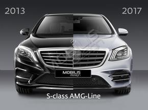Рестайлинг комплект AMG для Mercedes-Benz S-Class W222